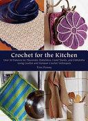 Crochet for the Kitchen