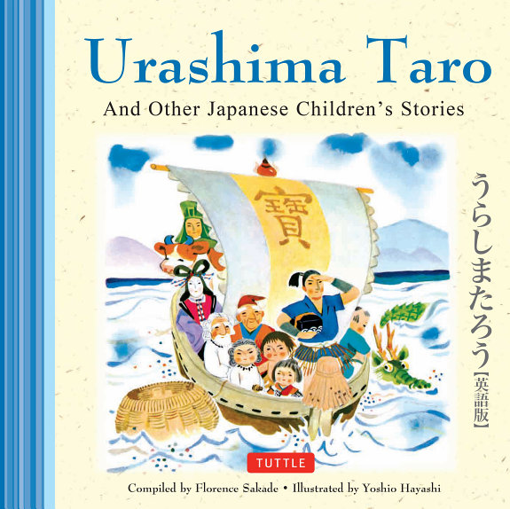Urashima Taro And Other Japanese Children s Favorite Stories