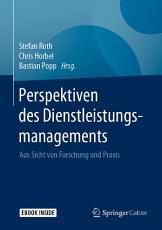 Perspektiven des Dienstleistungsmanagements PDF