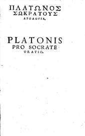 Platonos Sokratous apologia