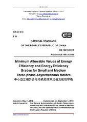 GB 18613-2012: Translated English of Chinese Standard. Buy true-PDF at www.ChineseStandard.net. GB18613-2012.: Minimum allowable values of energy efficiency and energy efficiency grades for small and medium three-phase asynchronous motors.