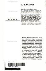 Rurouni Kenshin, Vol. 11