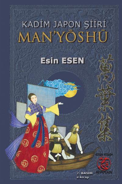 Kadim Japon Siiri Manyoshu
