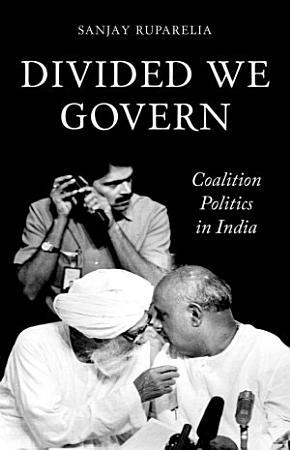 Divided We Govern PDF