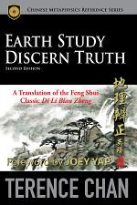 Earth Study Discern Truth