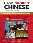 Basic Spoken Chinese PDF