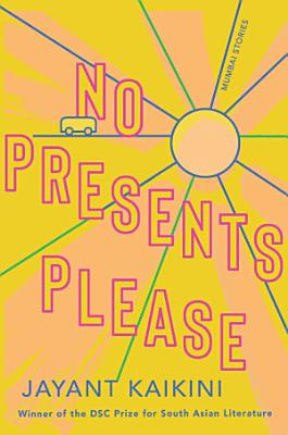 No Presents Please