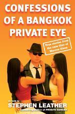 Confessions of a Bangkok PI