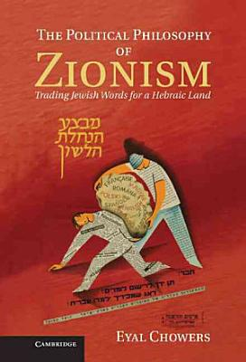 The Political Philosophy of Zionism