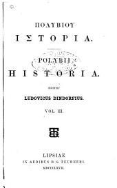 Greek title : Historia: Volume 3