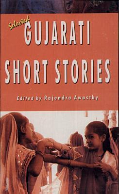 Selected Gujarati Short Stories PDF