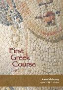 First Greek Course PDF