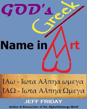 God s Greek Name in Art PDF