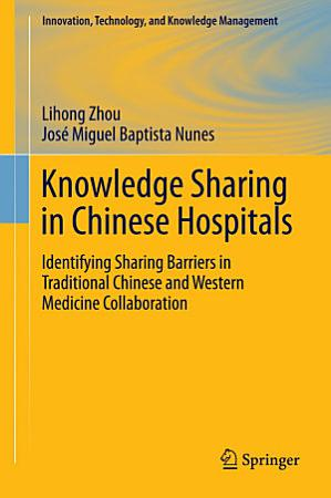 Knowledge Sharing in Chinese Hospitals PDF