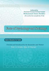 Facts of Psychology and Sociology: Islamic Education for Youths