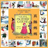 01 - The Real Mother Goose, Volume 2 (Traditional Chinese): 真鵝媽媽(二)(繁體)