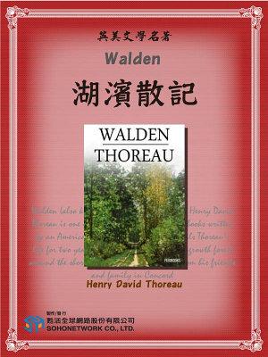 Walden                PDF
