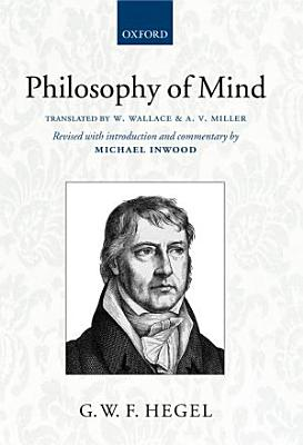 Hegel  Philosophy of Mind PDF