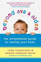 Beyond Ava   Aiden PDF