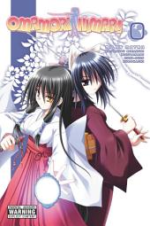 Omamori Himari: Volume 0