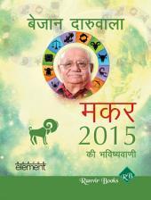 Aapki Sampurn Bhavishyavaani 2015 Makara