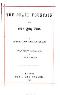 The Pearl Fountain