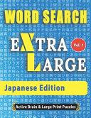 WORD SEARCH Extra Large - Japanese Edition