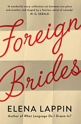 Foreign Brides