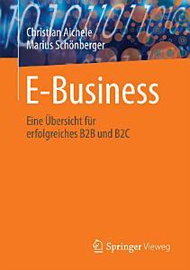 E Business PDF