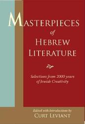 Masterpieces Of Hebew Literature Book PDF