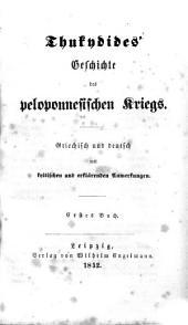 Thukydides' Geschichte des peloponnesischen Kriegs: 1
