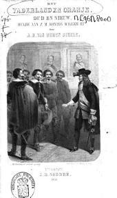 Het vaderland en Oranje: oud en nieuw : hulde aan Z.M. koning Willem III