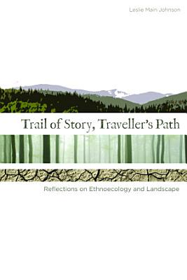 Trail of Story  Traveller s Path