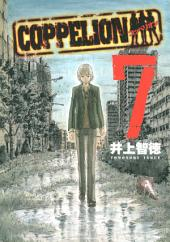 COPPELION: Volume 7