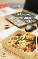 Japanischer Alltag PDF