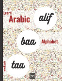 Alif Baa Taa Learn Arabic Alphabet Workbook PDF