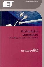 Flexible Robot Manipulators