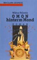 Omon hinterm Mond PDF