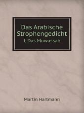 Das Arabische Strophengedicht
