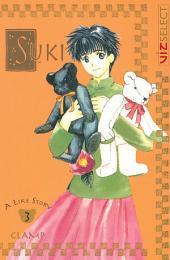 Suki: Volume 3