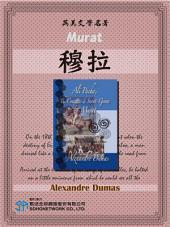 Murat (穆拉)