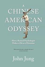A Chinese American Odyssey