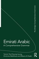 Emirati Arabic