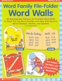 Word Family File Folder Word Walls PDF