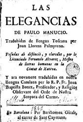 Las Elegancias de Paulo Manucio