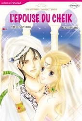 L'ÉPOUSE DU CHEIK: Harlequin Comics
