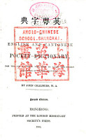 An English and Cantonese Pocket dictionary PDF