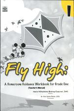Fly High 1 Teacher's Manual1st Ed. 2006