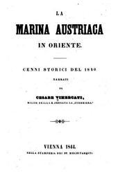 La Marina Austriaca in Oriente: cenni storici del 1840