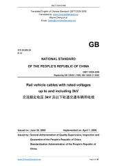 GB/T 12528-2008: Translated English of Chinese Standard. Read online or on eBook, DRM free. True PDF at www_ChineseStandard_net. (GBT 12528-2008, GB/T12528-2008, GBT12528-2008): Rail vehicle cables with rated voltages up to and including 3kV.